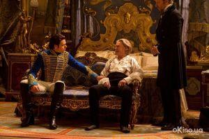 Cinderella prince and king